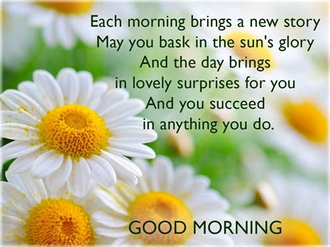 good morning love greetings good morning cards for my love google search happy