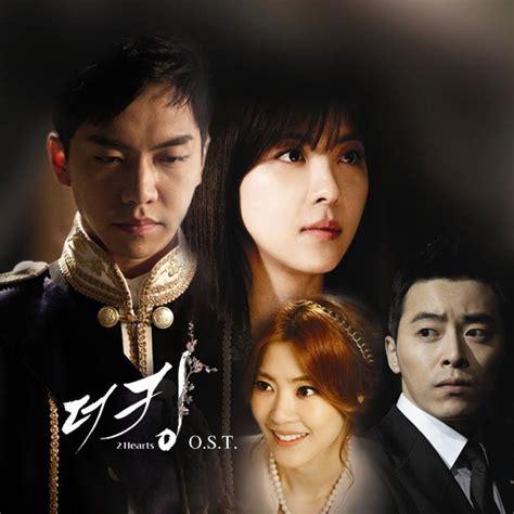 dramafire king 2 hearts i can t say it j min the king 2hearts ost part 3