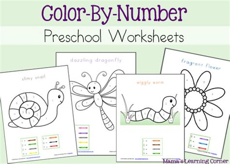 Homeschooling Worksheets For Kindergarten by Free Color By Number Preschool Worksheets Free