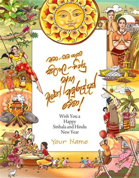 2018 new year wishes in sinhala sinhala new year invitation cards merry and happy new year 2018