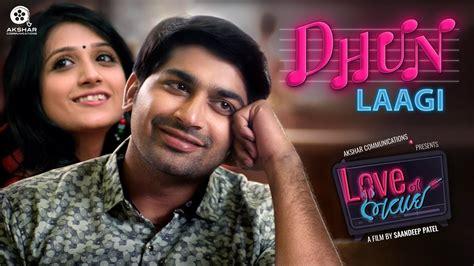 bookmyshow love ni bhavai download lagu love ni bhavai full movie konangan