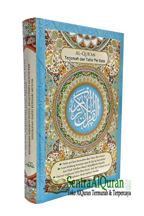 Quran Al Kalimah Perkata A4 alquran murah terjemah tafsir perkata jabal a4