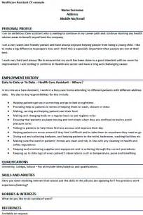 health care assistant personal statement sles