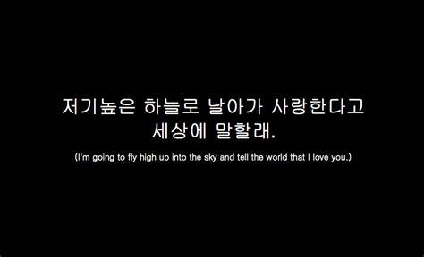 Kaos Korean Quotes Im Not Okay Kpop Related Quotes Quotesgram