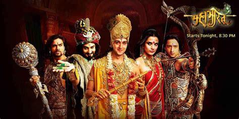 ost film mahabarata video arti lirik soundtrack mahabharata