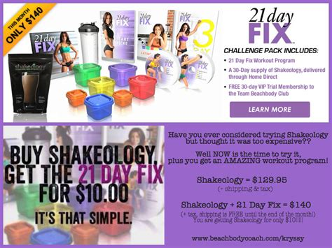21 day fix challenge kryssy thompson 21 day fix challenge pack amazing deal