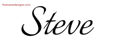 steve archives free name designs