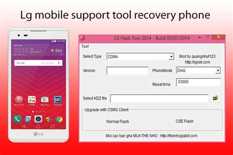 lg mobile support tool lg mobile support tool recovery phone lg mobile support