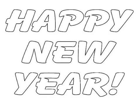 new year pictures to print 64 printable happy new year coloring pages new