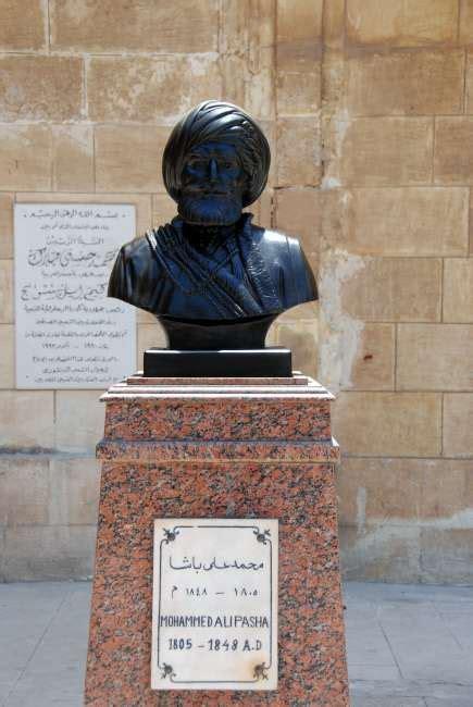 Muhammad Ali Ottoman Empire World Monument Photography