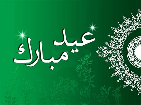 free wallpaper eid mubarak best eid mubarak hd images greeting cards wallpaper