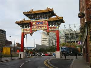 Wedding Arches On Sale File Chinatown Arch Newcastle Uk Jpg Wikimedia Commons