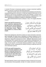 Sahih-Bukari-Tamil-Full-7 Vols-Set-alhamdulillah-library