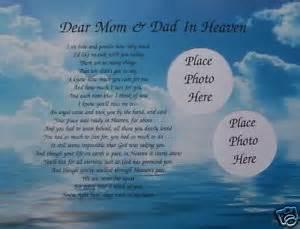 Dear mom dad in heaven poem memorial verse in memory ebay