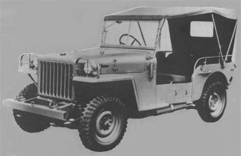 1951 Toyota Land Cruiser 1951 1957 Toyota Land Cruiser