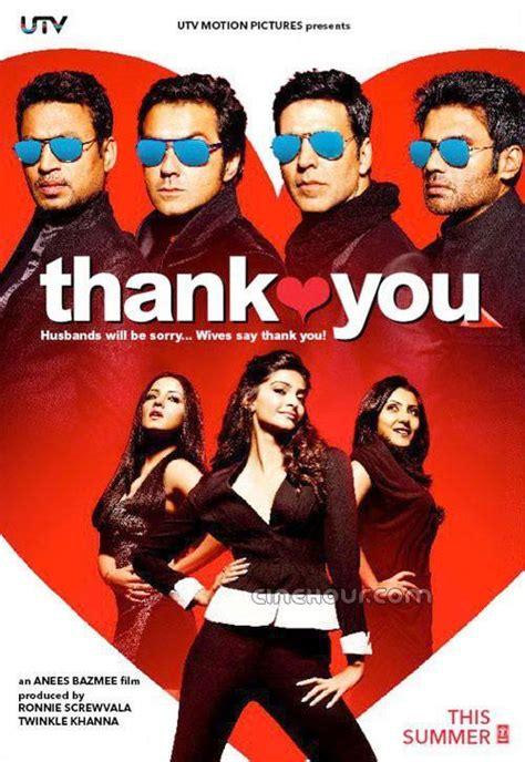 film gratis you free movie poster download hindi movie picture film