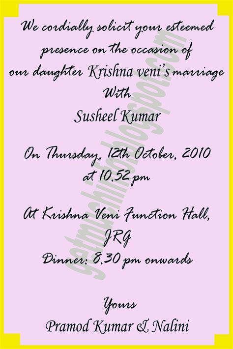 wedding card matter in for hindu get much information indian hindu marriage invitation card matter in