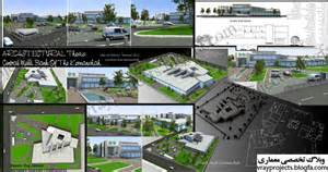Information about vrayprojects blogfa com