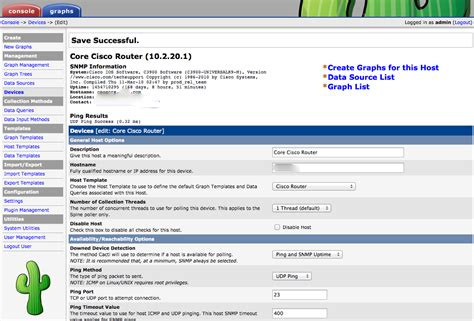 cisco router configuration template choice image