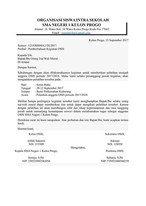 Contoh Surat Dinas by Contoh Surat Dinas Osis Untuk Berbagai Kegiatan