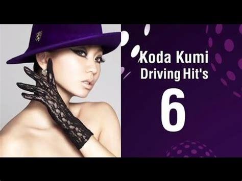 koda kumi real emotion lyrics koda kumi xxx 4 skips vs floorbreaker edm remix k pop