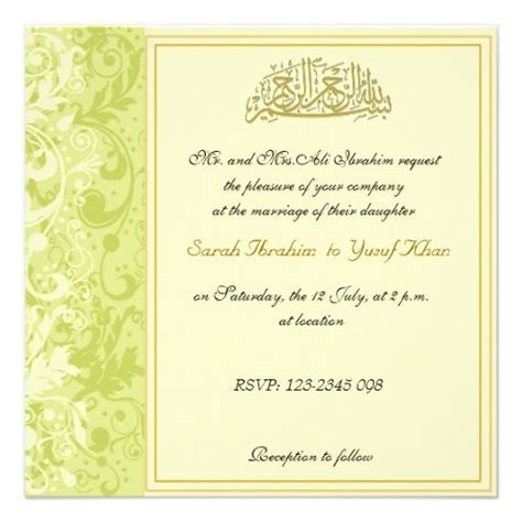 Wedding Invitation Wordings Muslim Wedding Invitation Templates Nikah Invitation Cards Template