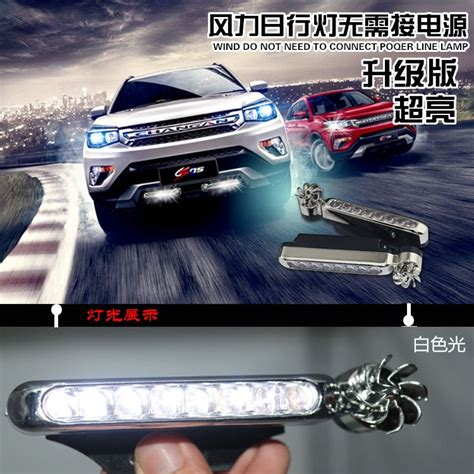 Car Light Warning No Wiring Wind Power Grille Fog Led L Promo car light warning no wiring wind power grille fog led l silver jakartanotebook