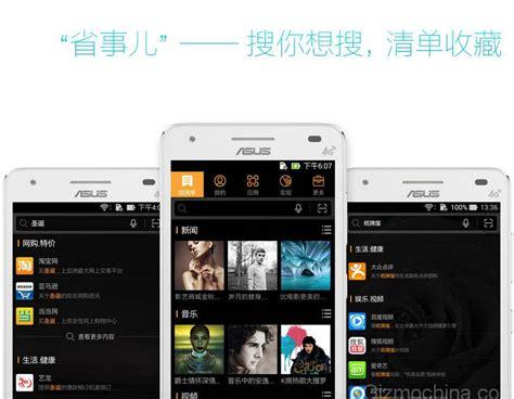 Hp Asus Terbaru Pegasus X002 asus pegasus x002 lo smartphone low cost di asus che sfida xiaomi tuttoandroid