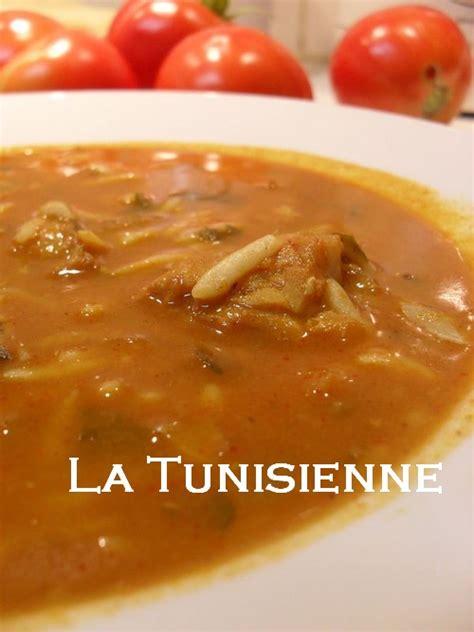 cuisine tunisienne traditionnelle four recettes tunisiennes traditionnelles en arabe