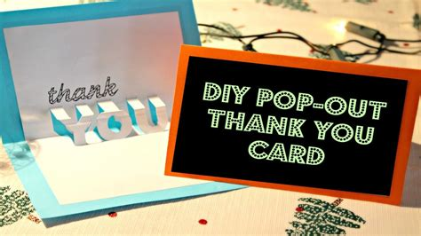 pop up thank you cards template diy easy pop out thank you card