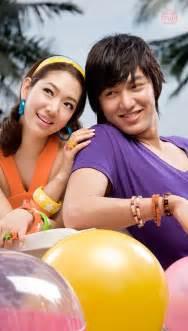 Verano para la que siguen siendo imagen lee min ho y park shin hye