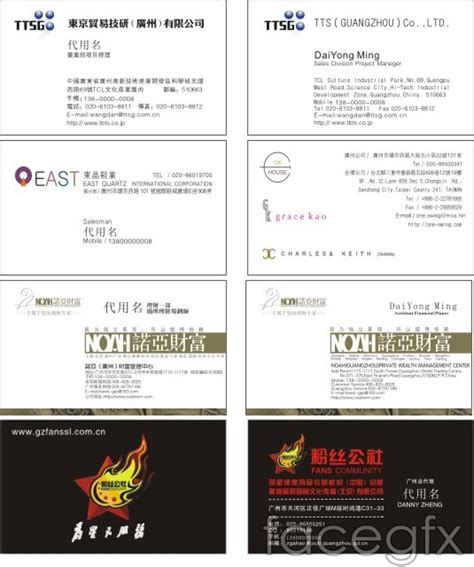 business card design templates 3 cdr business card template format vector free