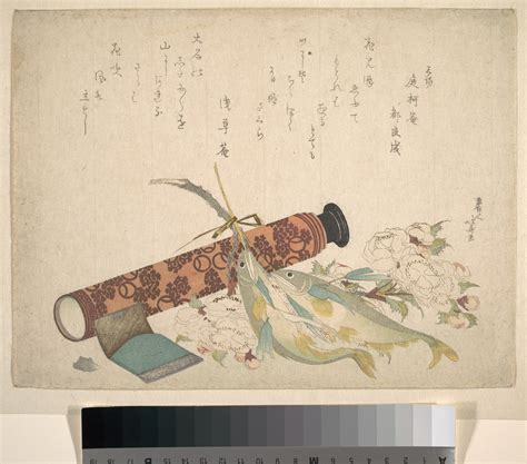 hokusai a life in katsushika hokusai still life double cherry blossom branch telescope sweet fish and tissue