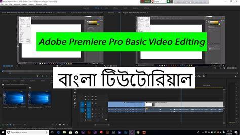 adobe premiere pro cs6 tutorial basic editing youtube adobe premiere pro cs6 basic video editing for beginners
