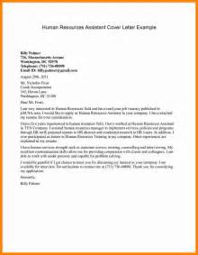 Cover Letter Exles For Human Resources by 6 Human Resources Letter Templates Assembly Resume