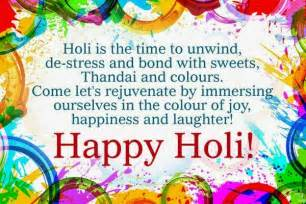 fresh happy holi 2017 images wallpapers greetings