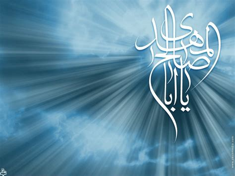 islamic themes for windows 7 free download islamic backgrounds for windows free windows 7 themes