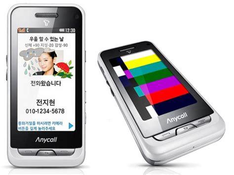 Handphone Samsung Di Korea handphone yang ngetren di korea a dhina riset
