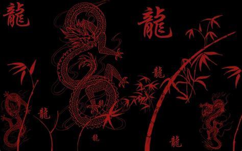 dragon ball kanji wallpaper japanese wallpapers wallpaper cave