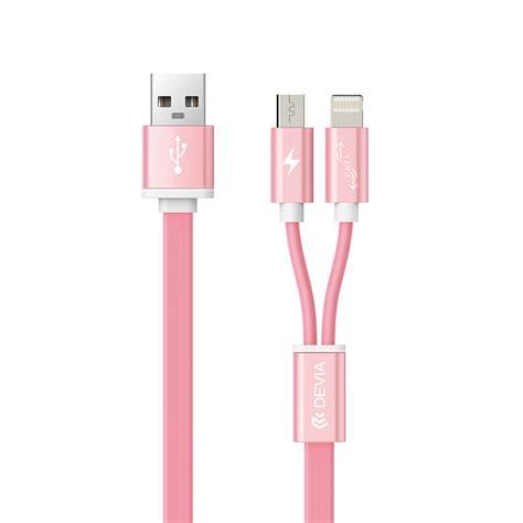 Spigen Slimarmor Sony Xperia E3 Hardcase Dual 4smarts cable clip organizer органайзер за кабели 1 брой