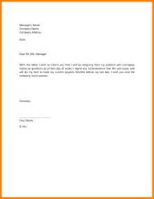 How To Draft Resignation Letter by Write Resignation Letter