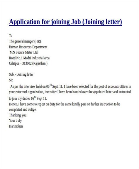 application letter for joining letter format