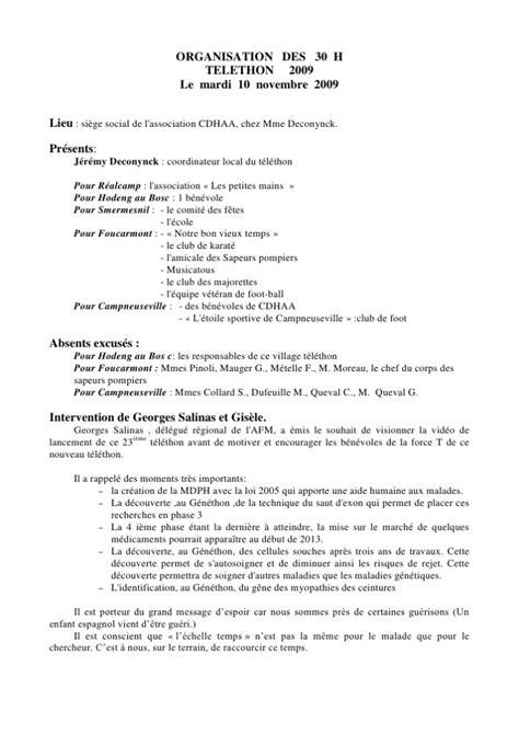 Exemple De Lettre De Procuration G N Rale pv de r 233 ception de travaux la r ception des travaux