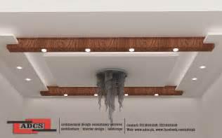 a lobby false ceiling design adcs