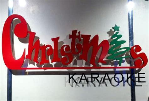 karaoke christmas karaoke bayside bayside ny