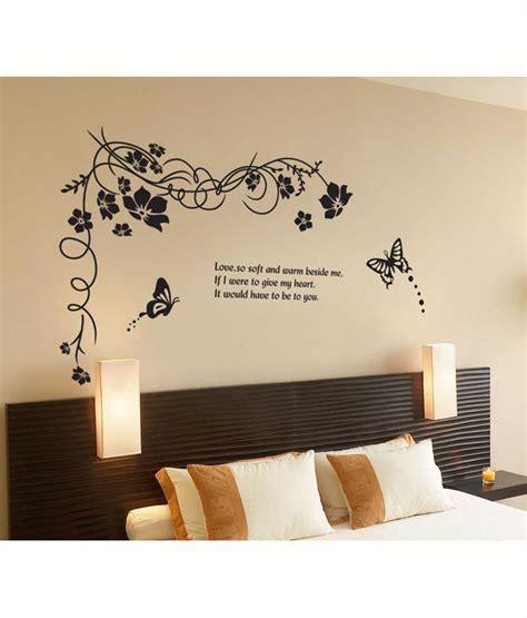 stylish wall stickers syga stylish wall sticker buy syga stylish wall sticker