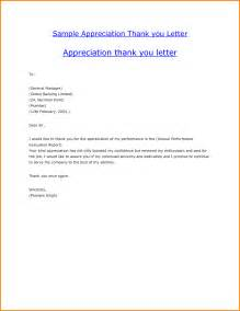Thank You Letter Company Sample sample thank you letter appreciation thank you letter 2017