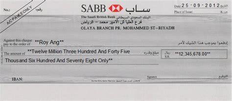 sab bank check writer cheque printer for free chrysanth cheque