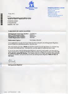 sle letter of request to waive penalty charges request