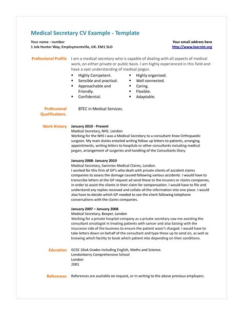 Disease Intervention Specialist Sle Resume by Quotes Quotesgram
